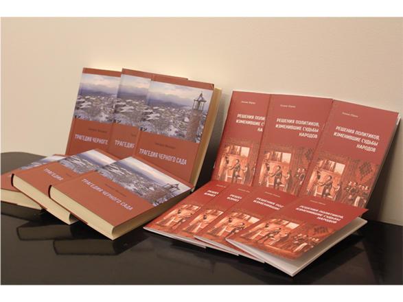 Litvada Qarabağ münaqişəsi ilə bağlı bir neçə kitab nəşr edilib
