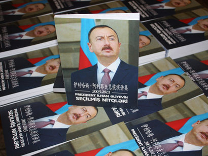 Book of Azerbaijani President Ilham Aliyev`s selected speeches in Chinese presented in Beijing