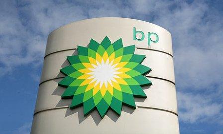 """BP """"Alıcı ilə tanış ol"""" aksiyasına başlayıb"""