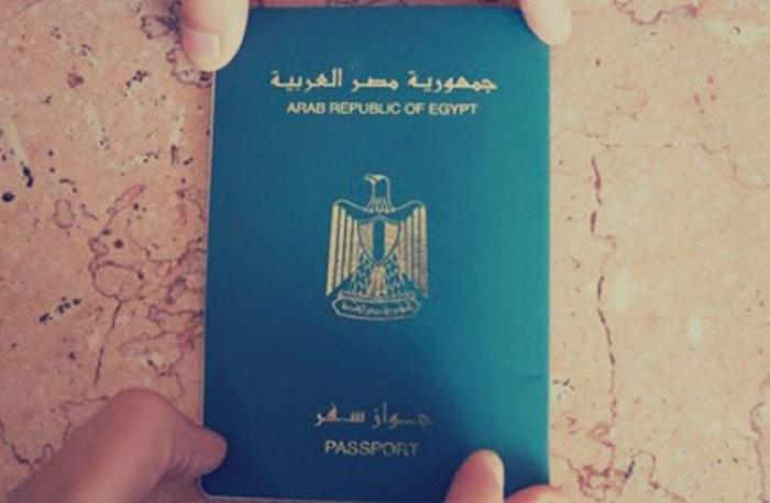 تعرف على ترتيب جواز السفر المصري في 2018: هذه البلاد لا تدخلها دون تأشيرة