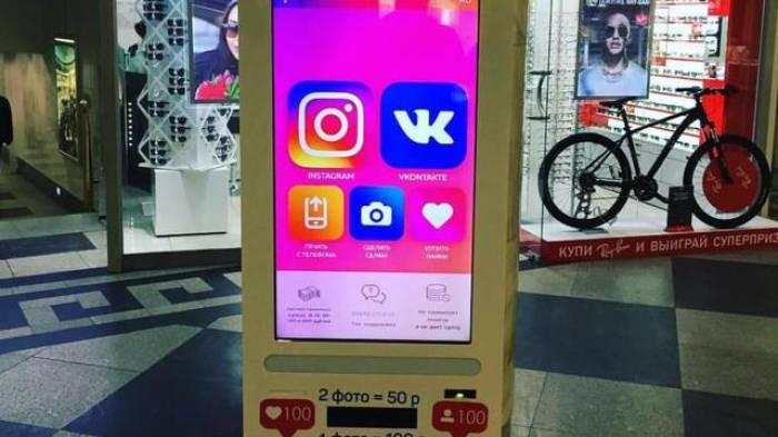 Ce distributeur vend des likes et des abonnés Instagram