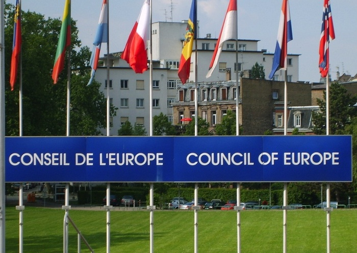 Georgia to chair Council of Europe's Committee of Ministers