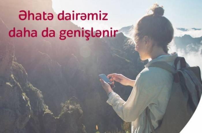 """""""Nar"""" 2018-ci ildə şəbəkəni gücləndirəcək"""