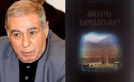 """Siyavuş Novruzov: """"Daş yuxular""""a film də çəkiləcək"""""""