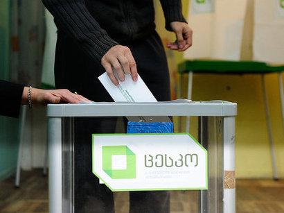 Gürcüstan MSK: Georgi Marqvelaşvili qazanıb