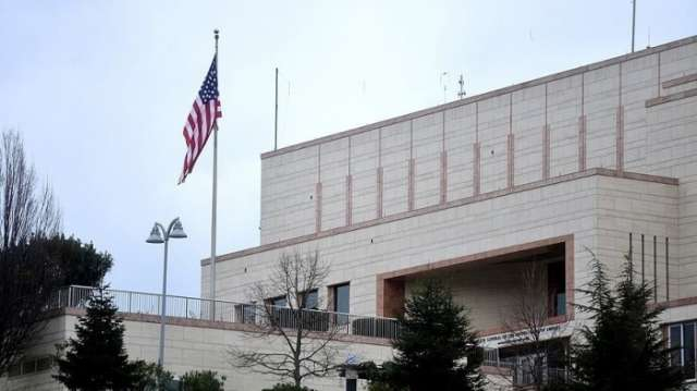 Istanbul court remands in custody US consulate employee