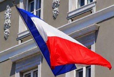 Fransa səfirliyinin qarşısında aksiya olacaq