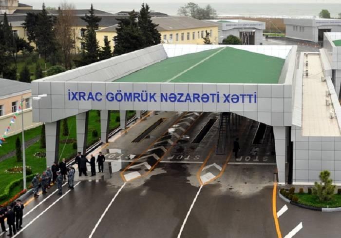 Azərbaycanda bəzi məhsulların gömrük rüsumu azaldıldı