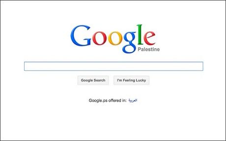 Google Fələstini tanıdı