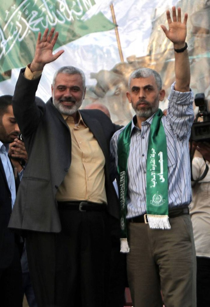 Hamas looks to root out Israel`s spy networks