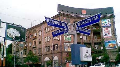 Ermənistanda dövlət çevrilişi gözlənilir
