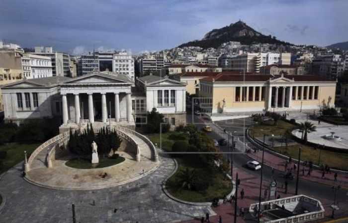 Una bomba explota frente a oficinas de un banco en Atenas sin causar heridos