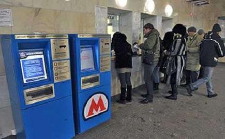 Metroda gediş haqqı 1 dolları keçəcək