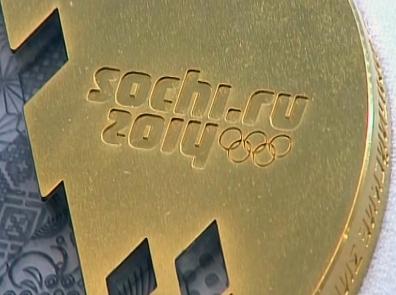 Olimpiada başa çatdı- Rusiya birincidir