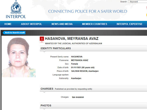 Azərbaycanlı sahibkar qadın axtarışa verilib