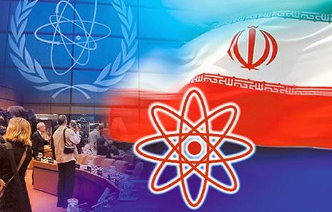 İran-MAQATE danışıqları başlayır