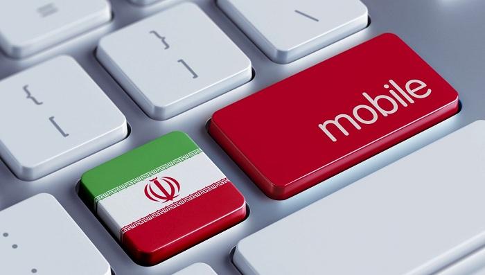 """İranda """"Telegram"""" qadağası ləğv edildi"""