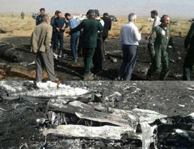 IRGC warplane crashes in southern Iran