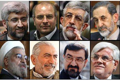 Iranian presidential candidates speak of decreasing oil revenues