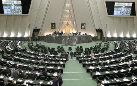 İranın paytaxtı köçürülür