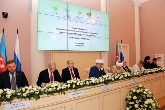 St. Petersburg hosts conference on inter-confessional dialogue and Islamic solidarity
