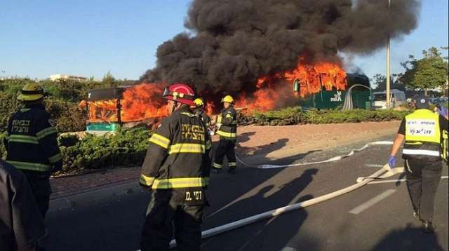 4 dead after explosion & fire destroy building in Israel -VIDEO
