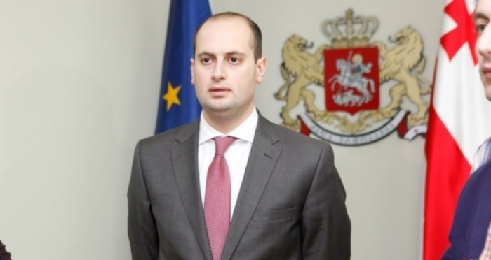 """""""Georgia, Azerbaijan have built excellent neighborly relations and strong partnership"""""""