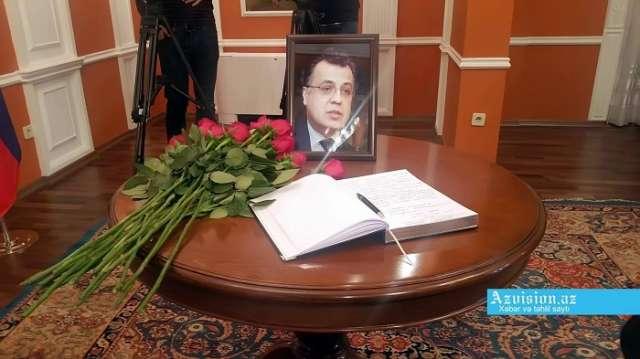 Turkey arrests suspect linked to Russian ambassador's murder
