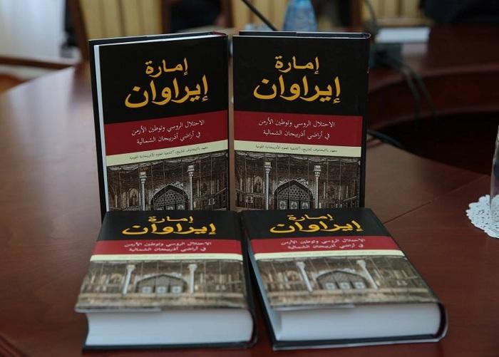 `İrəvan xanlığı` kitabı ərəb dilində nəşr olunub