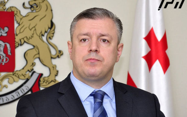 Signing of new ACG contract 'a historic event' - Georgian PM