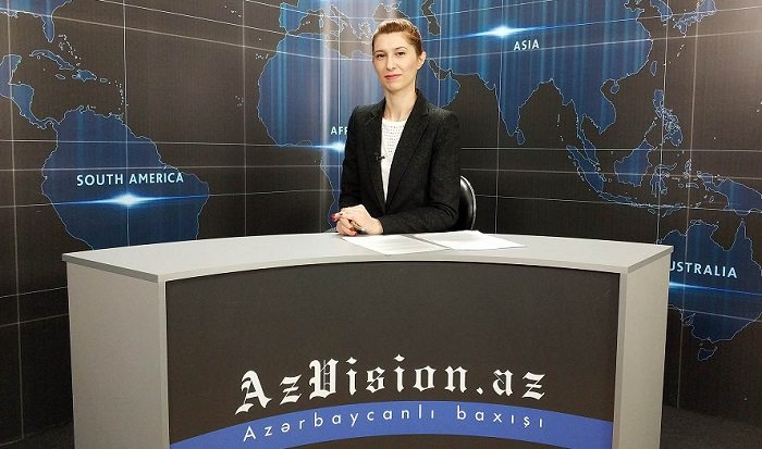 AzVision News: İngiliscə günün əsas xəbərləri (13 fevral) - VİDEO