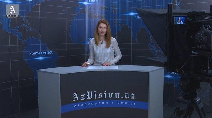 AzVision News: İngiliscə günün əsas xəbərləri (5 fevral) - VİDEO