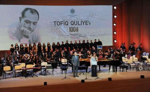 Leyla Aliyeva attends ceremony to mark People's Artist Tofig Guliyev's centenary