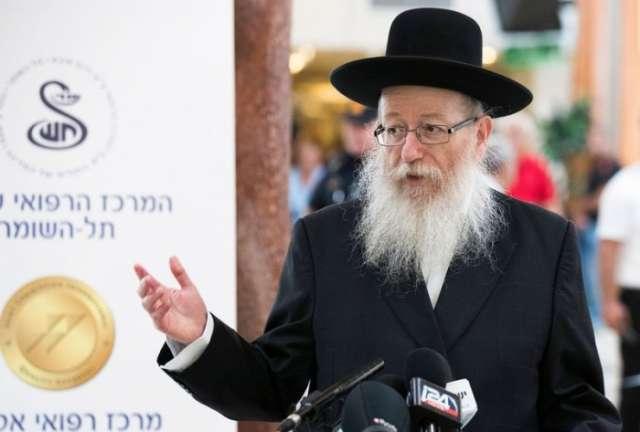 Israeli Health Minister Yaakov Litzman resigns from government
