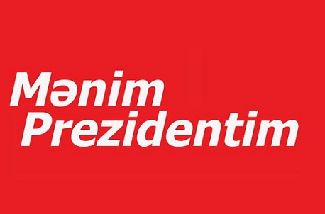 Mənim Prezidentim - VİDEO