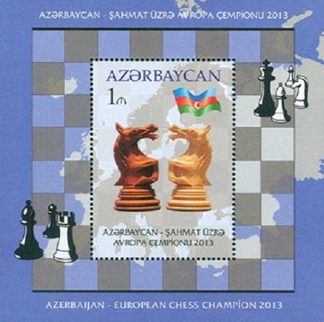 `Azərmarka` yeni poçt markaları buraxıb