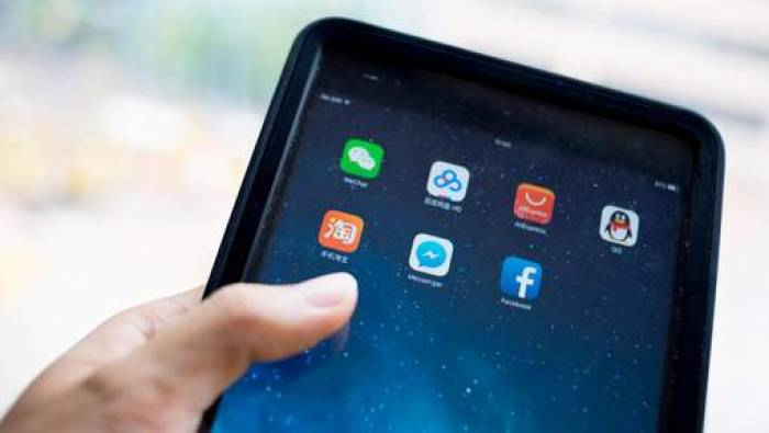 Un nouveau virus sévit sur Facebook Messenger