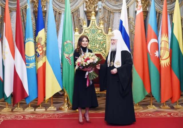 """""""Azerbaijan has become one of the centers of inter-civilization dialogue in the world"""""""