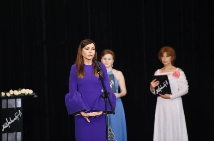 Mehriban Əliyeva xatirə gecəsində - FOTOLAR