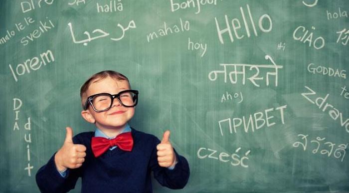"""""""مرحبا"""" في اللغات المختلفة"""