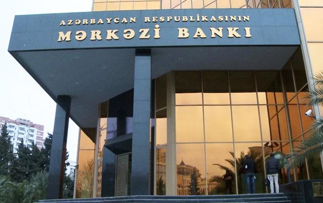 Azərbaycanda iki məşhur bank bağlandı