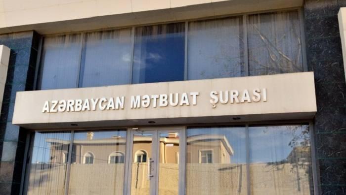 """""""Reket"""" KİV-lərlə bağlı hüquq mühafizə orqanlarına müraciət edildi"""