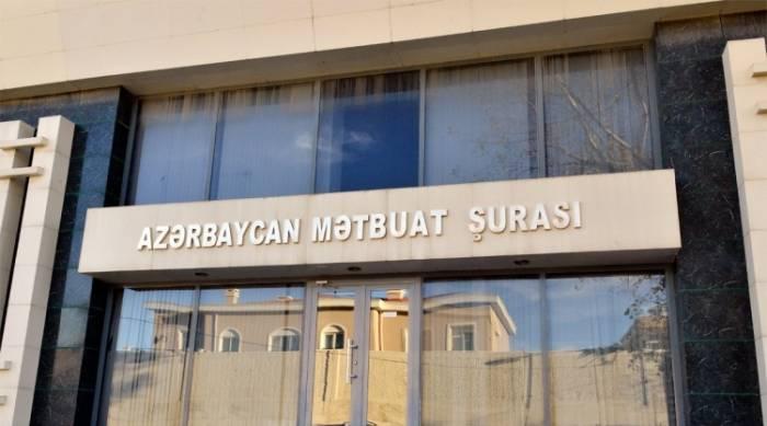 """""""Reketlər"""" Mətbuat Şurasına qarşı kampaniyaya başlayıb"""