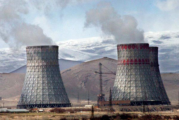 Czech Export Bank to modernize Metsamor NPP