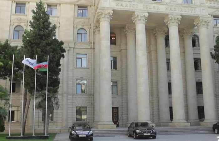 Baku hosts 4th meeting of joint commission on Azerbaijan-Russia border demarcation