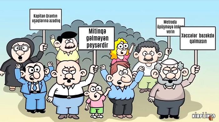 Mitinqin görünməyən tərəfi - CİZGİ FİLMİ