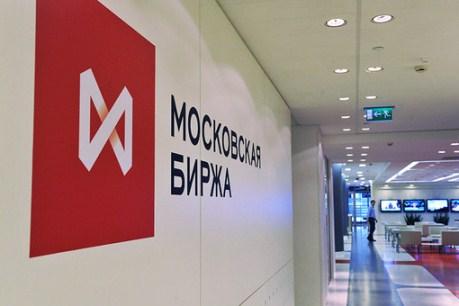 Gözlənilməz qərar: Moskvada satış dayandırıldı