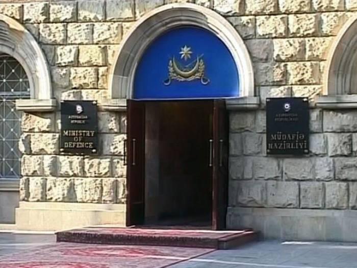 Le Ministère de la Défense a publié une déclaration à propos de la dernière situation sur la ligne de contact des armées
