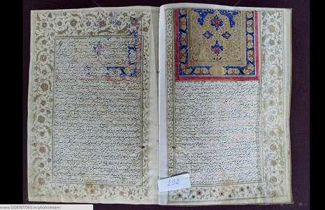 Şərhsiz - Erməni monastrında müsəlman əlyazması tapıldı- FOTO