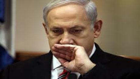 Netanyahu ABŞ-dan məlumatlanıb
